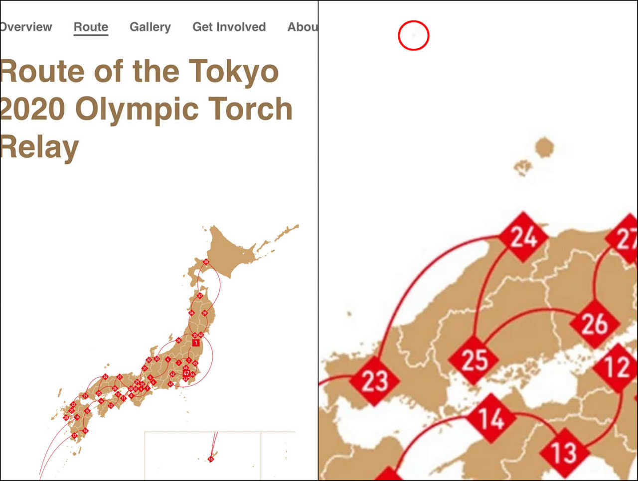The magnified image (Right) of the Tokyo Olympic torch realy route on the Games official website shows Dokdo marked as Japan's territory. (Seo Kyung-duk's Facebook)