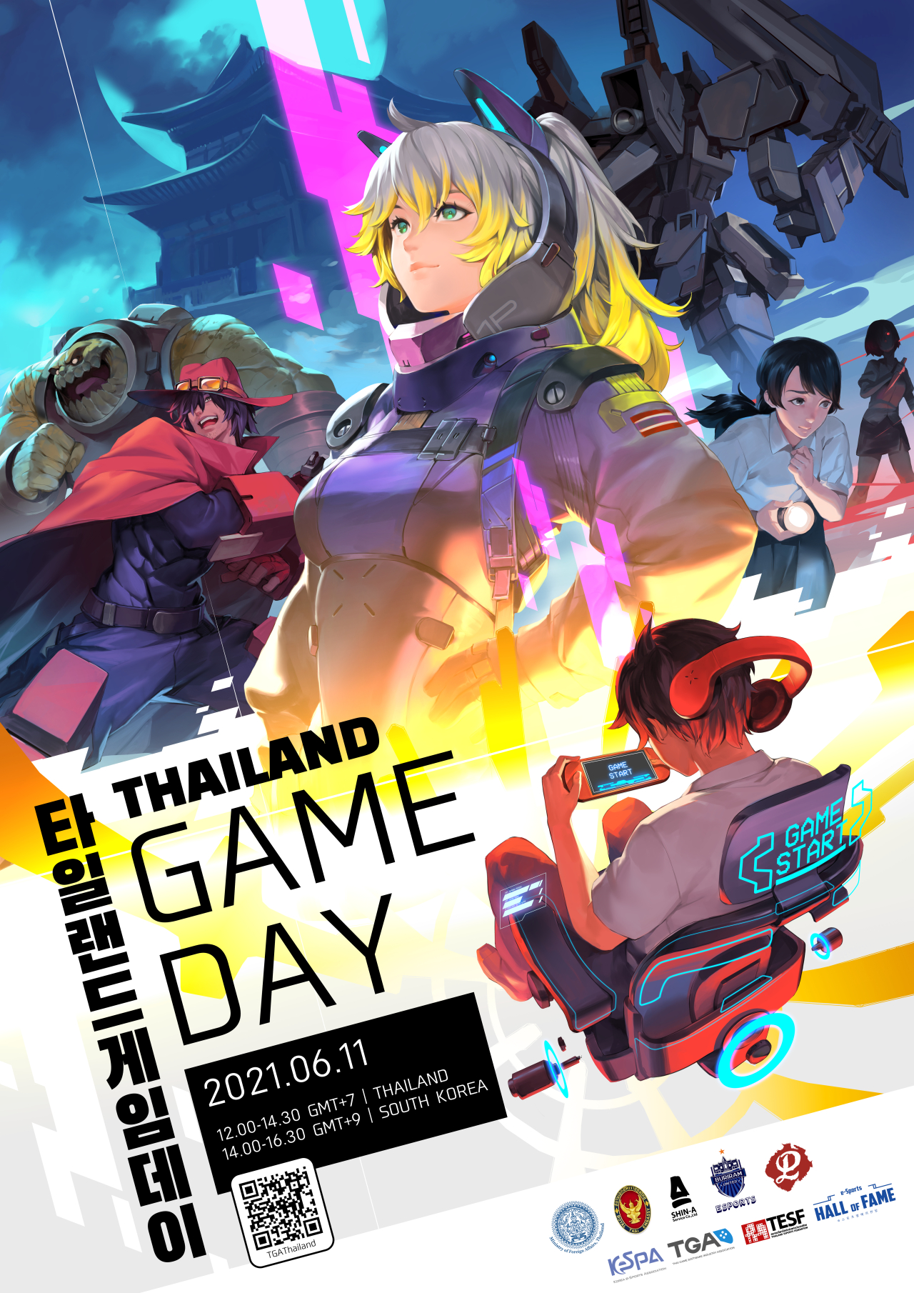 A promotional image for Thailand Game Day (Royal Thai Embassy in Seoul)