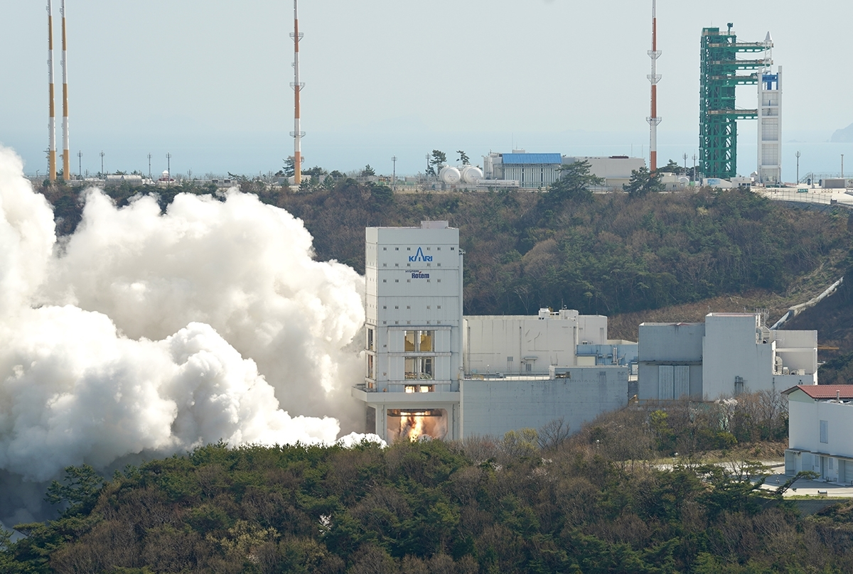 Smoke emanates from the Naro Space Center in Goheung, South Jeolla Province, 473 kilometers south of Seoul, in this file photo taken March 25, 2021, as the first-stage engines of South Korea's Nuri rocket undergo a combustion test. (Yonhap)
