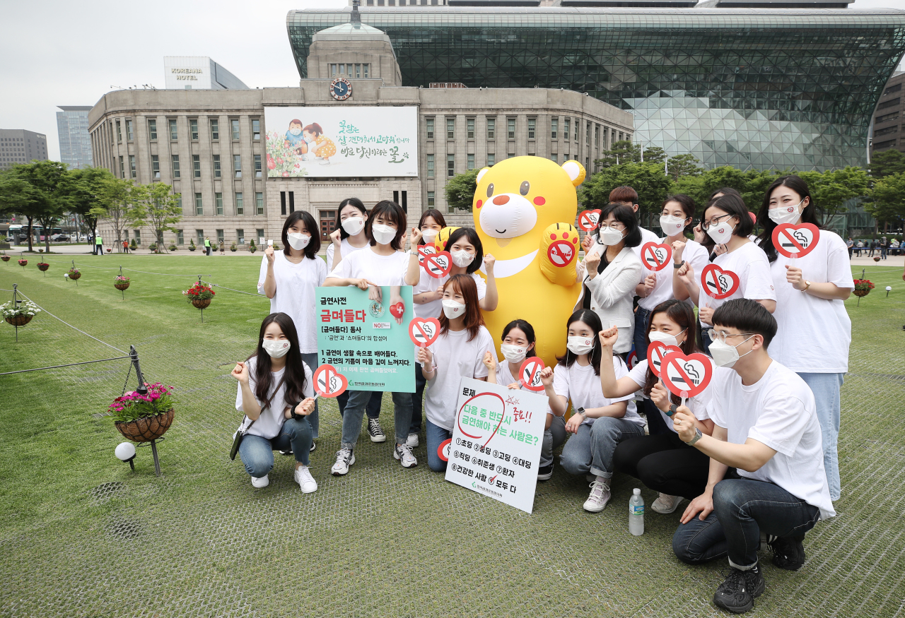 Members of the Korean Association on Smoking or Health stage a campaign Monday by the city hall square in Jung-gu, central Seoul, to encourage people to quit smoking, in celebration of the World Health Organization's World No Smoking Day. (Yonhap)