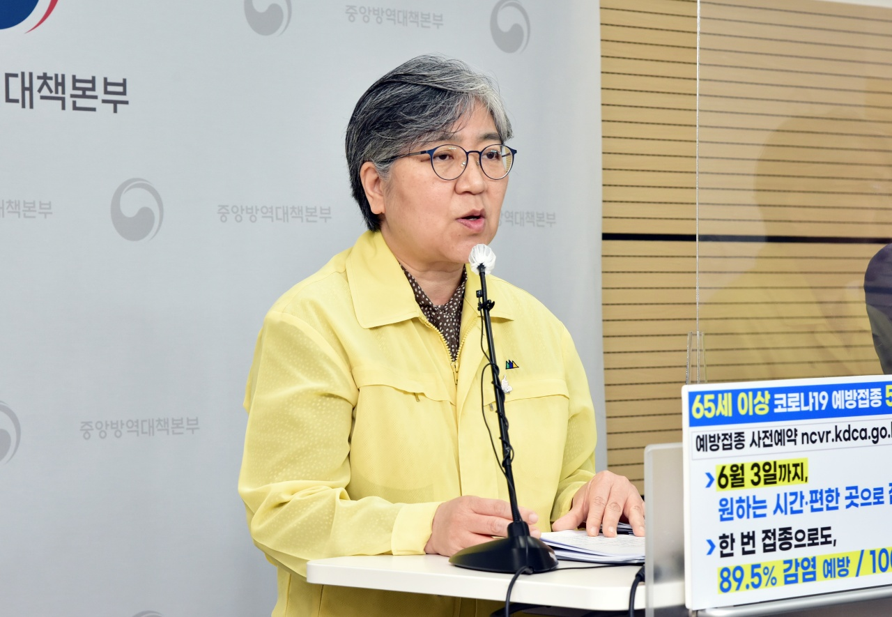 Jeong Eun-kyeong, the head of the Korea Disease Control and Prevention Agency, speaks during a news briefing Monday afternoon. (KDCA)
