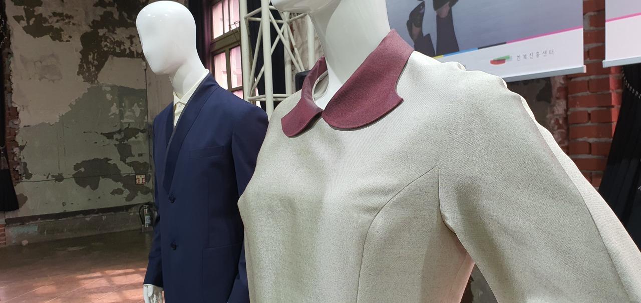 Design details of hanbok-inspired business casual attire (Kim Hae-yeon/ The Korea Herald)