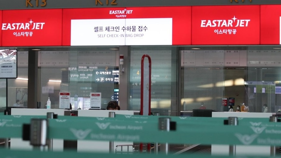 Eastar Jet's check-in counter at Incheon Airport (Yonhap)