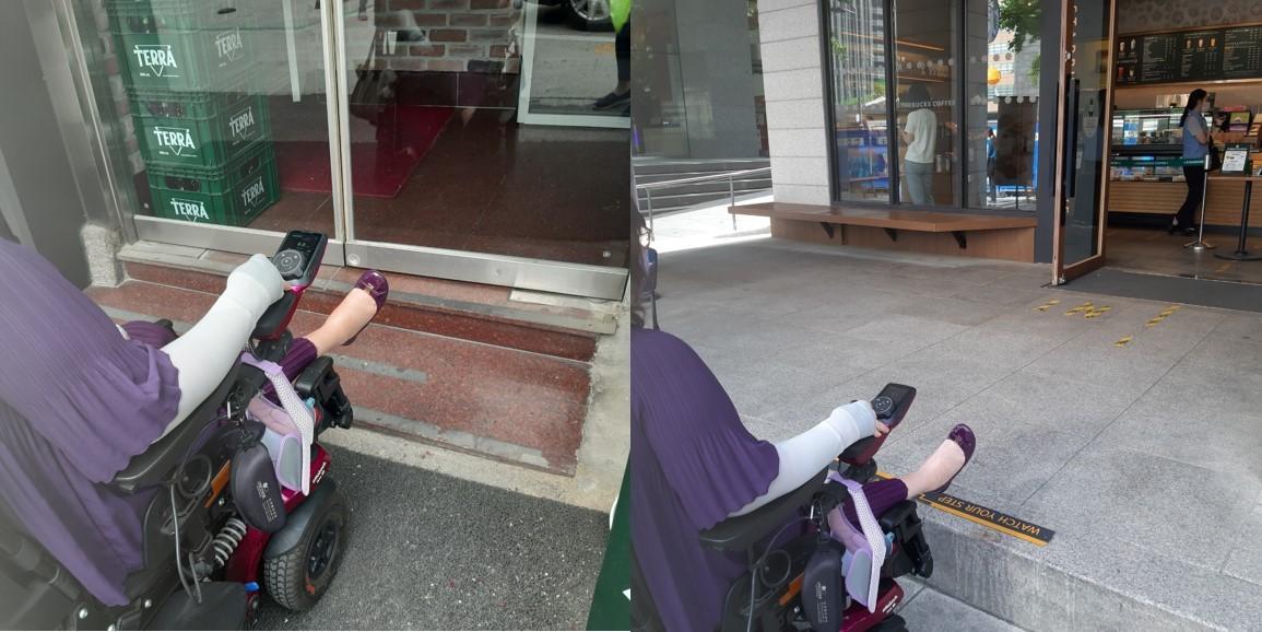 A restaurant and coffee shop in Jung-gu, Seoul, are not wheelchair accessible. (Shin Ji-hye/The Korea Herald)