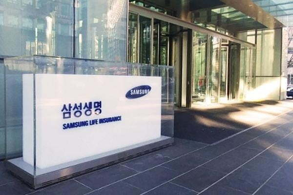 Insurance firm Samsung Life Insurance's head office in Gangnam. (Yonhap)