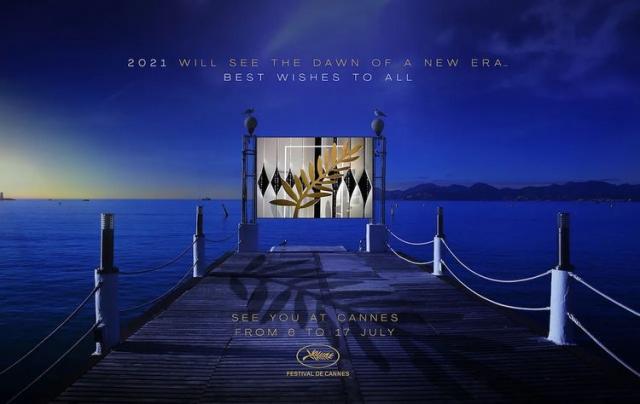 (Festival de Cannes)