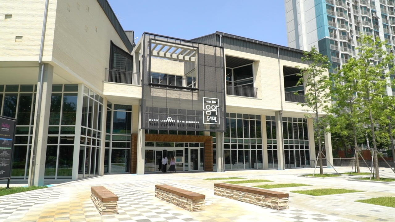 Main entrance of the Music Library of Uijeongbu (Kim Hae-yeon/The Korea Herald)