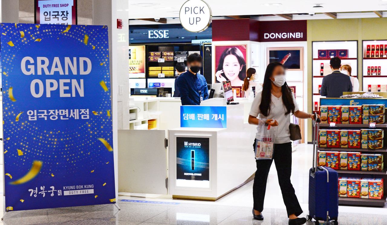 Passengers shop at the arrivals duty-free stores at Incheon Airport's Terminal 1 on Friday. (Yonhap)