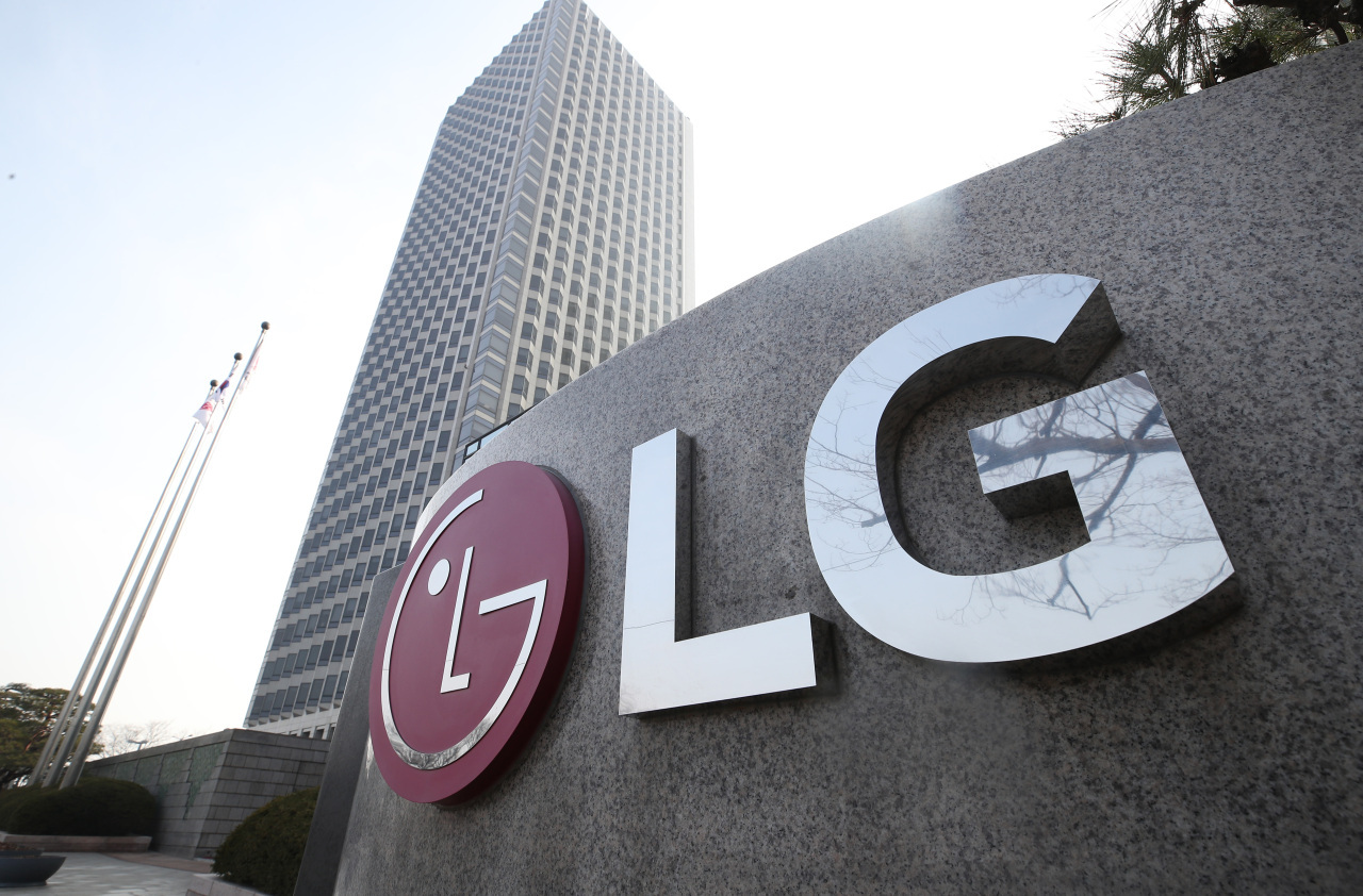 LG headquarters building in western Seoul is seen in this photo. (Yonhap)