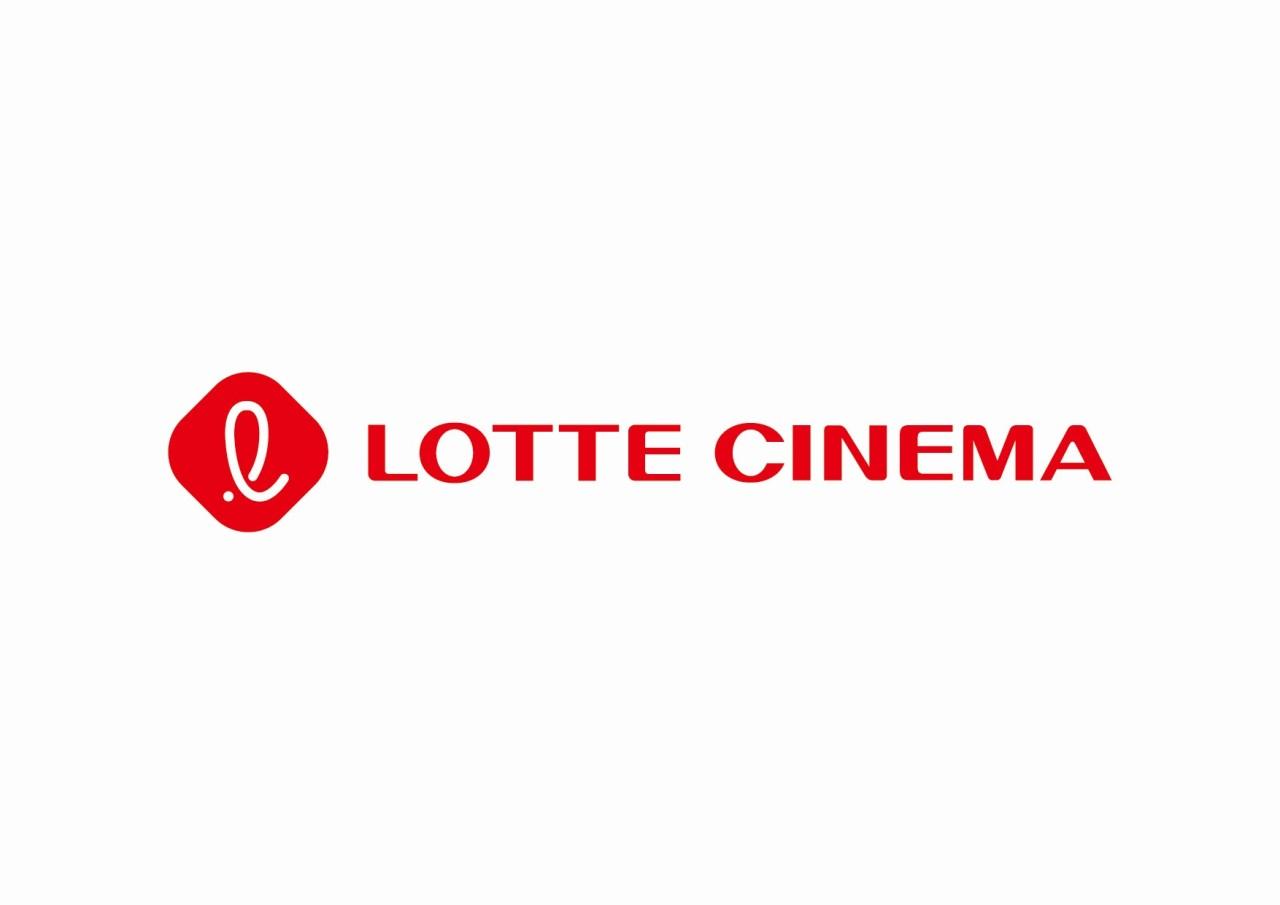Logo of Lotte Cinema (Lotte Cinema)