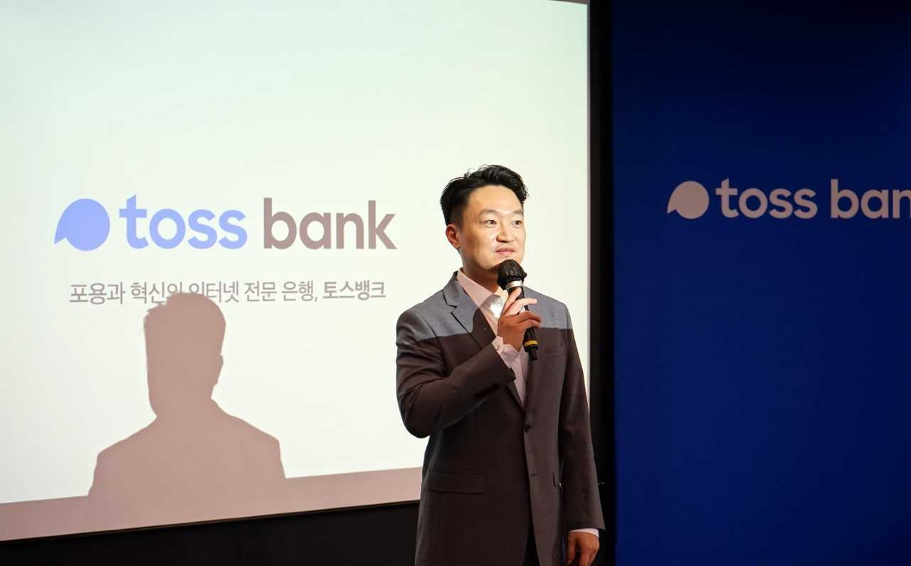 Toss Bank CEO Hong Mintaek talks during an online press conference on Wednesday shortly after the bank received a final approval from the Financial Services Commission. (Toss)