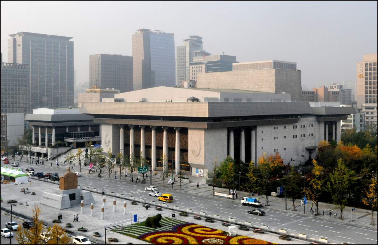 (Sejong Center for the Performing Arts)
