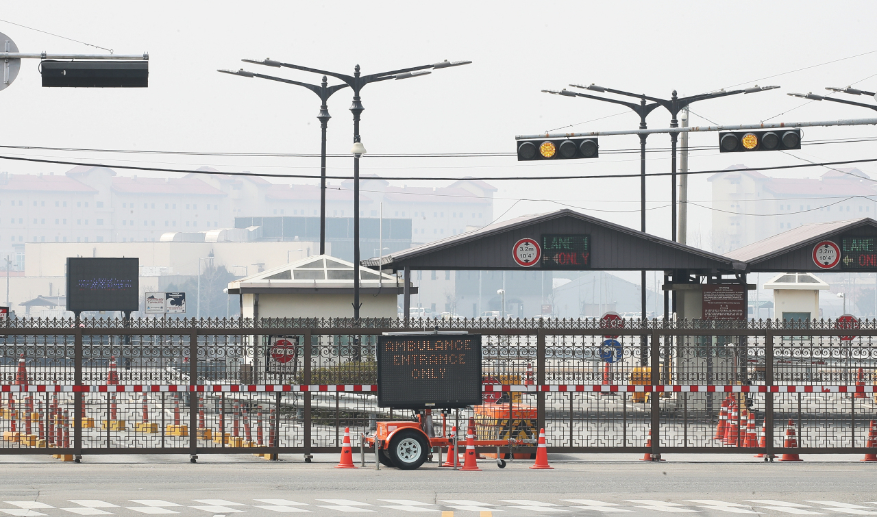 This file photo shows a gate of the US base Camp Humphreys in Pyeongtaek, around 70 kilometers south of Seoul. (Yonhap)