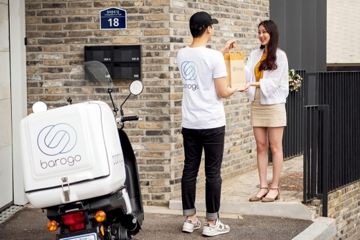 Delivery services startup Barogo (Barogo)
