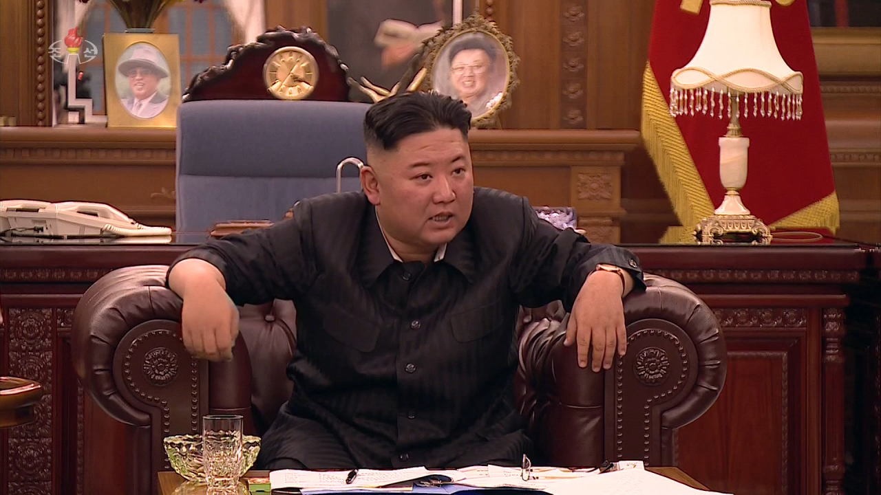 North Korean leader Kim Jong-un presides over a meeting of senior officials of the central committee and provincial party committees of the ruling Workers' Party in Pyongyang on Monday, in this photo captured from the North's Korean Central Television the next day. (Korean Central Television)
