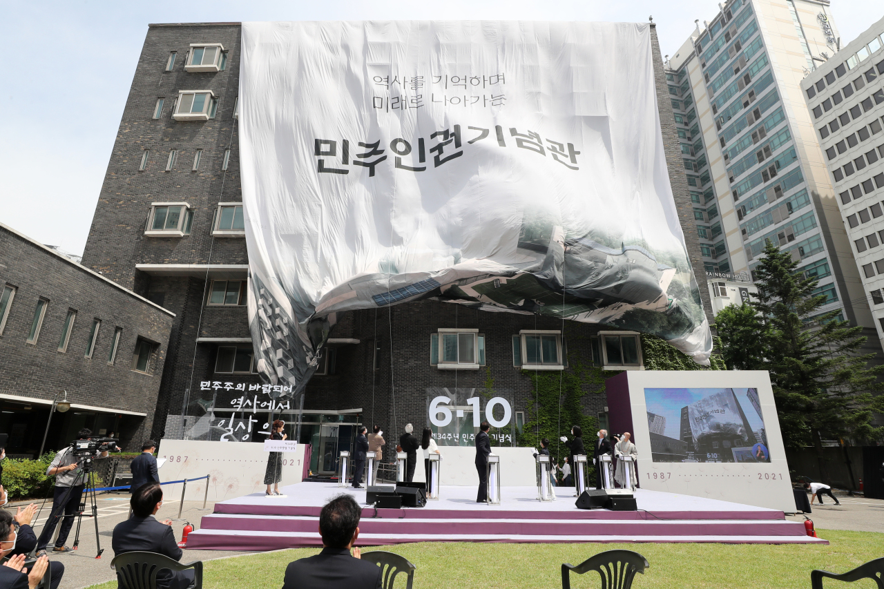 A ceremony is under way for the construction of the Democracy and Human Rights Memorial Hall in the central Seoul district of Yongsan on Thursday. (Yonhap)