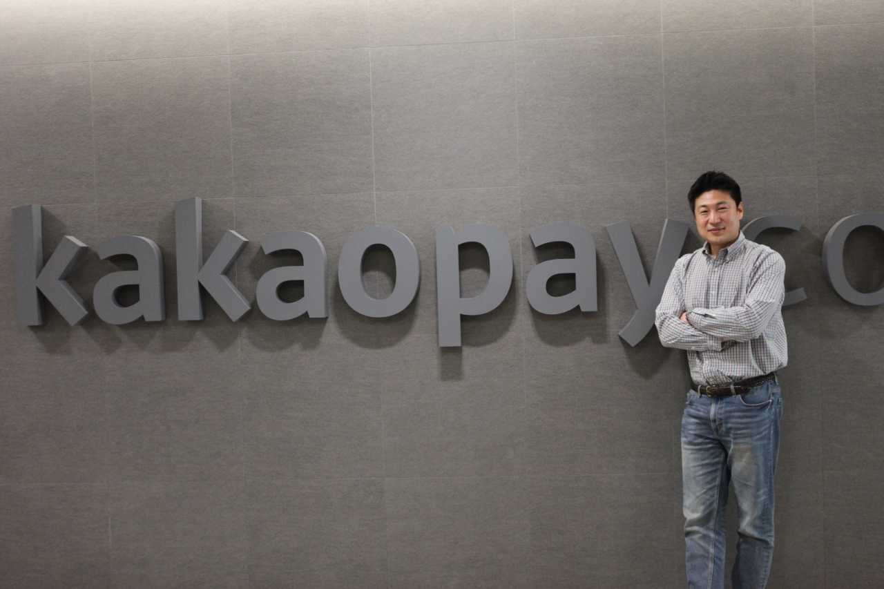 Kakao Pay CEO Ryu Young-jun. The Financail Services Commission on Thursday annoucned that it gave a preliminary approval for Kakao Pay's insurance unit. (Park Ga-young/The Korea Herald)