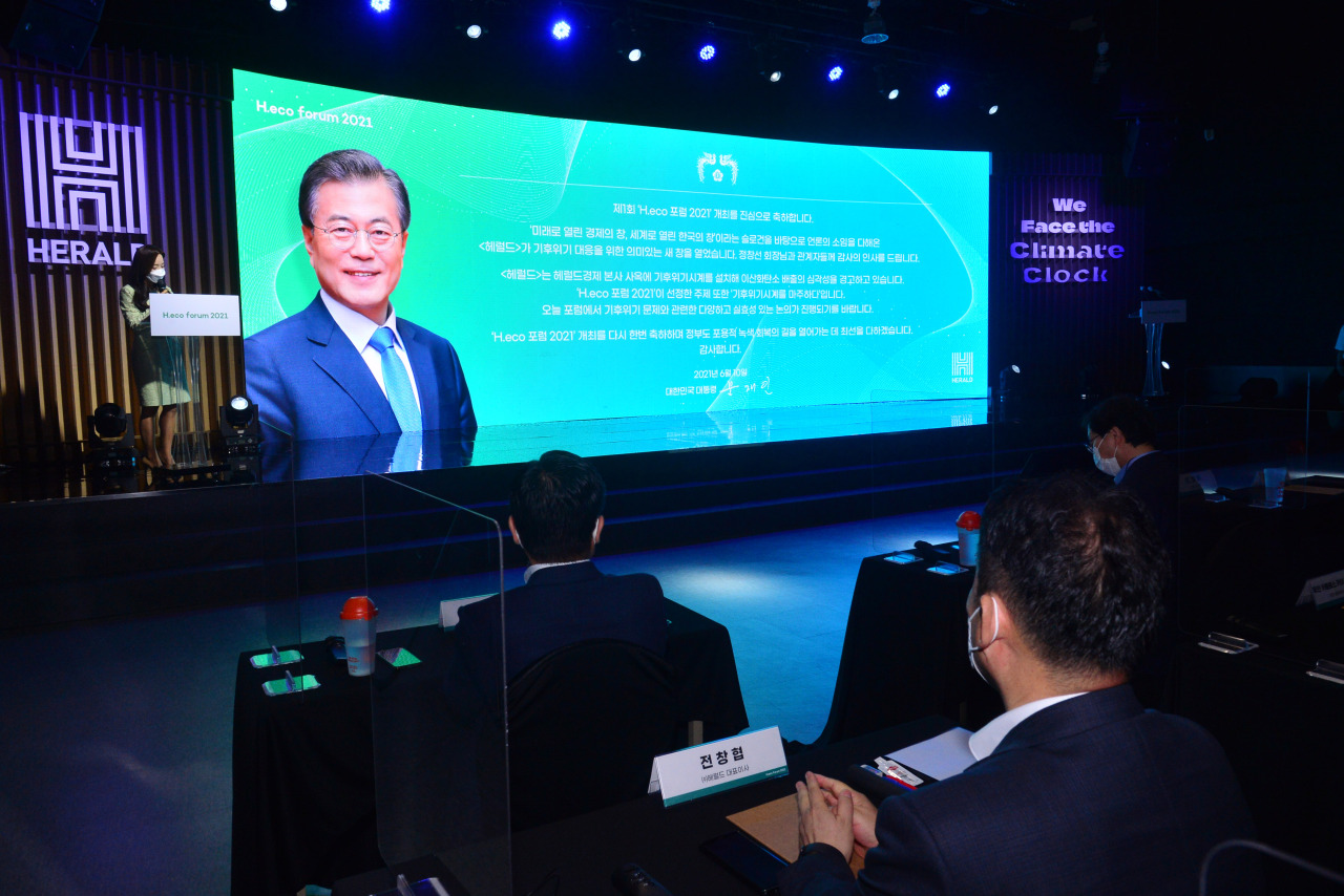 President Moon Jae-in welcomes the launch of the H.eco Forum in his congratulatory message. (Park Hyun-koo/The Korea Herald)