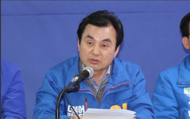 Rep. Ahn Gyu-back of the ruling Democratic Party tested positive for the coronavirus Thursday. (Yonhap)
