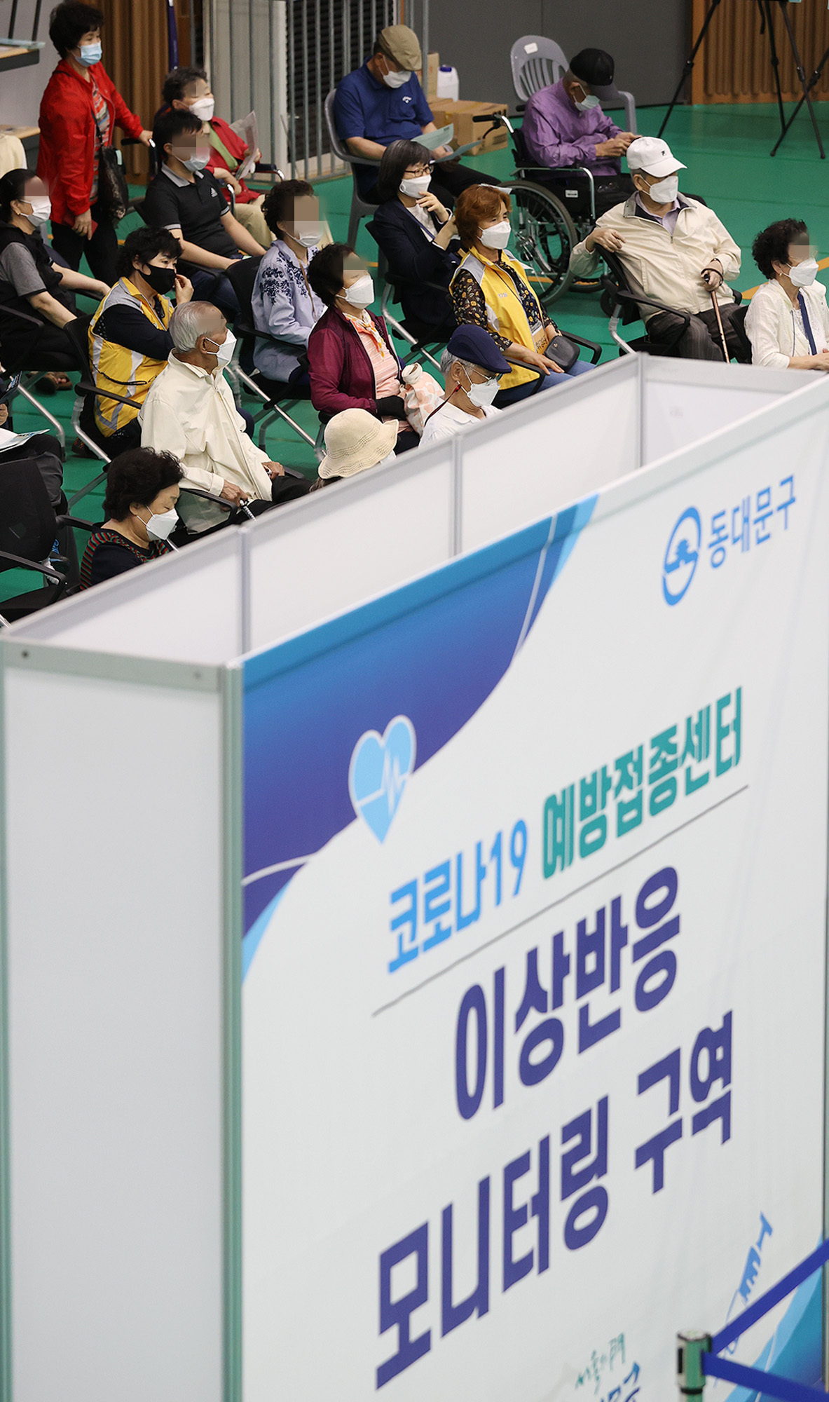 Elderly people are seated after receiving shots of vaccines against the new coronavirus at a vaccination center in Seoul on Friday, as the number of South Koreans who have received at least one shot of vaccines against COVID-19 rose above 10 million. (Yonhap)