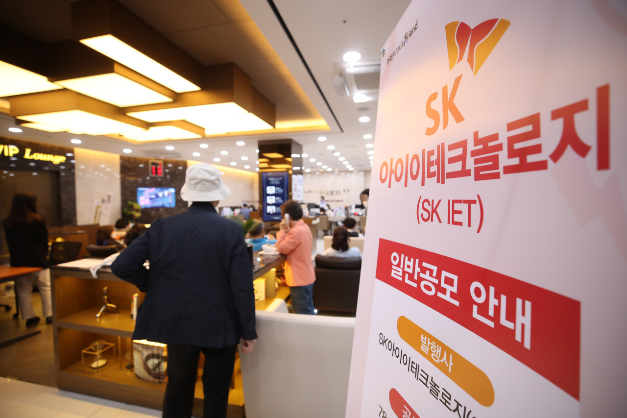 A Seoul branch office of Korea Investment & Securities puts up a banner announcing SK ie technology's initial public offering on the Kospi market in April, during the battery material maker's two-day public subscription period. (Yonhap)