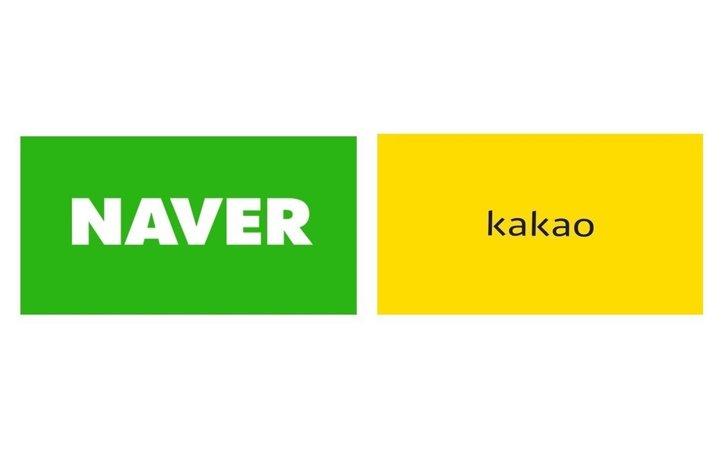 Corporate logos of Naver and Kakao
