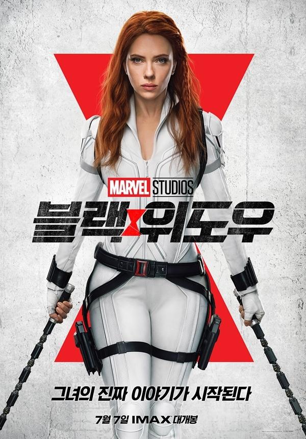 "New poster for ""Black Widow"" (Walt Disney Korea)"