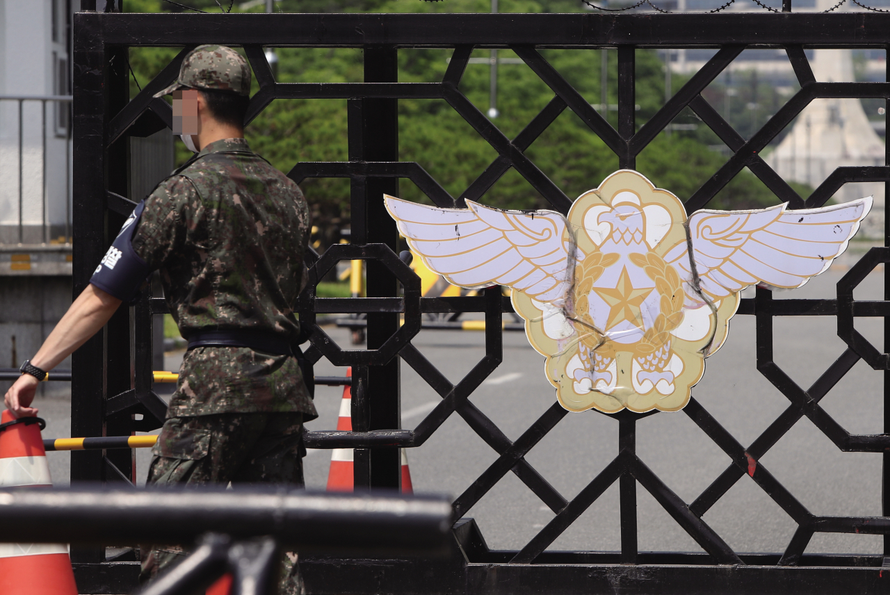 This photo taken last Wednesday, shows the entrance of the Gyeryongdae military headquarters in South Chungcheong Province. (Yonhap)