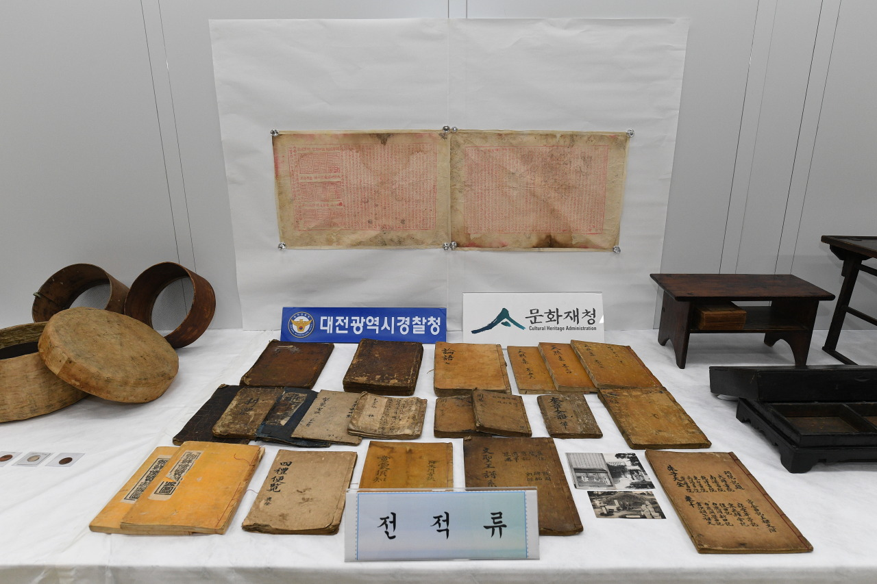 Books from the 17th to 20th century that were prevented from being smuggled out of Korea (CHA)