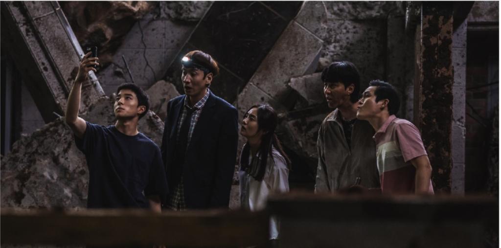 "A scene from ""Sinkhole"" directed by Kim Ji-hoon (Showbox)"