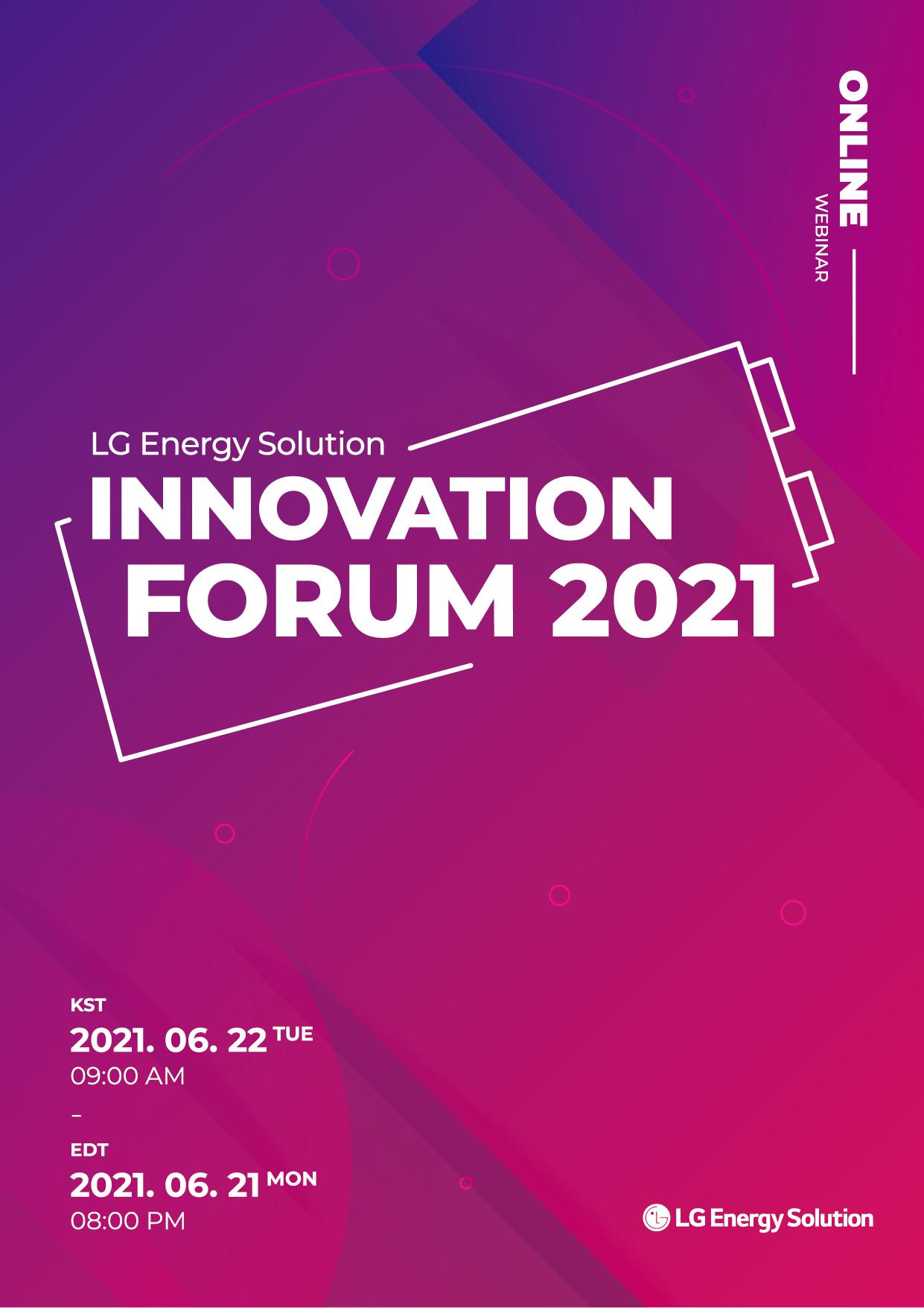 LG Energy Solution Innovation Forum 2021 (LGES)