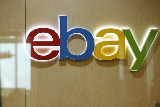 EBay (Yonhap)