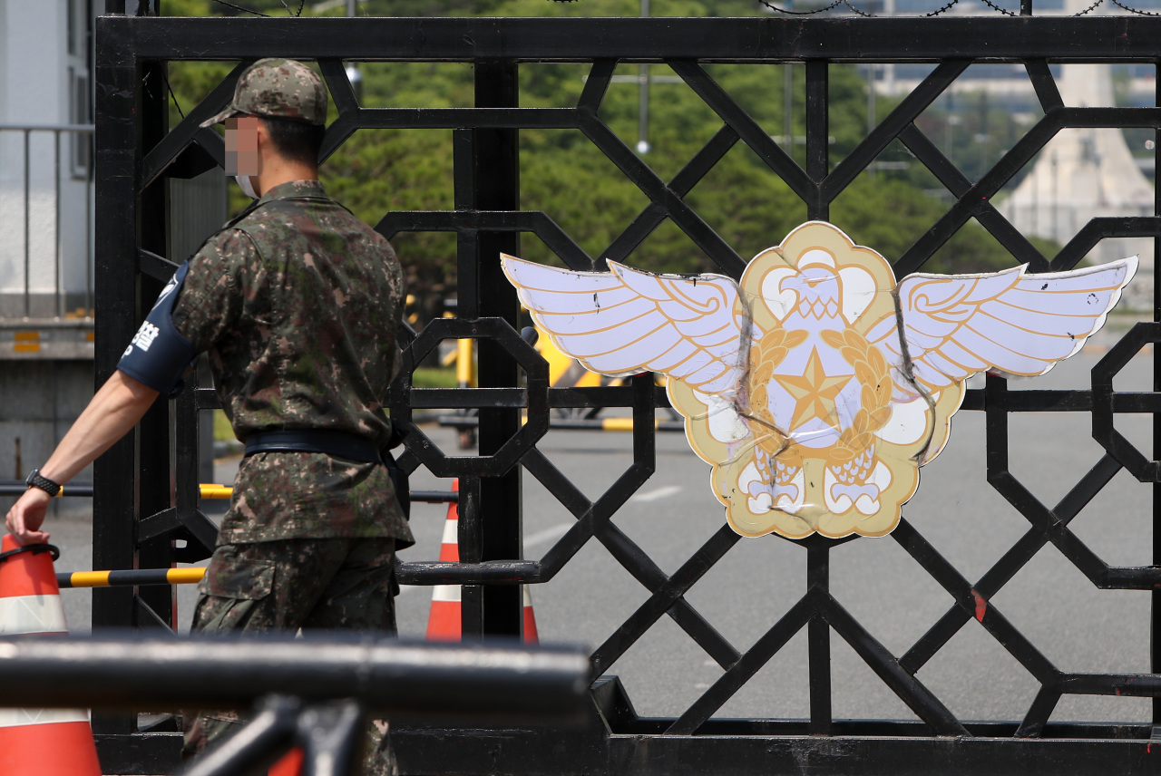 This photo, taken on June 9, 2021, shows the entrance to the Gyeryongdae military headquarters in the central city of Gyeryong. (Yonhap)