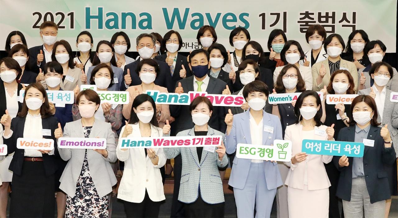 (Hana Financial Group)