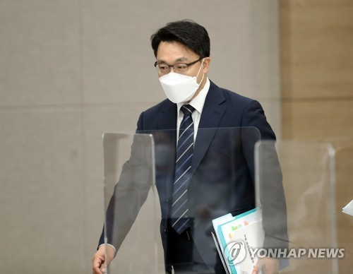 Kim Jin-wook, the head of the Corruption Investigation Office for High-ranking Officials (Yonhap)