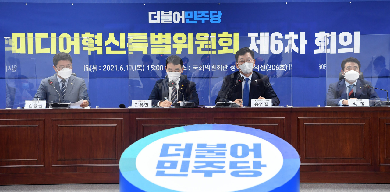 Song Young-gil (2nd from R), chairman of the ruling Democratic Party, speaks during a meeting of the party's special committee on media reform at the National Assembly in Seoul on Thursday. (Yonhap)
