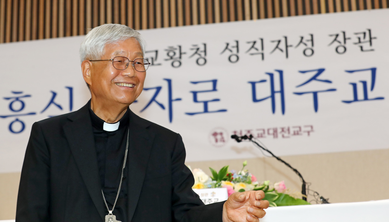 Archbishop Lazzaro You Heung-sik speaks at a press conference in the central city of Sejong on June 12, 2021. He was appointed prefect of the Vatican's Congregation for the Clergy on June 11. (Yonhap)