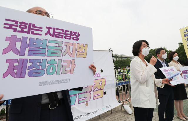 Members of Lawyers for Democratic Society hold a rally in front of the main gate of the National Assembly on June 10 to urge the enactment of anti-discrimination laws. (Yonhap)