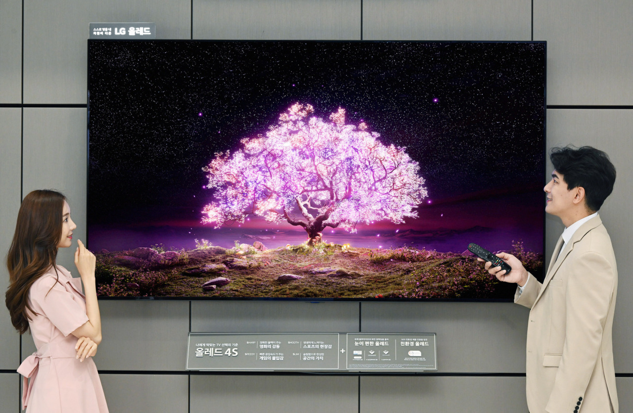 An 83-inch LG OLED TV is displayed at a showroom on Sunday. (LG Electronics)