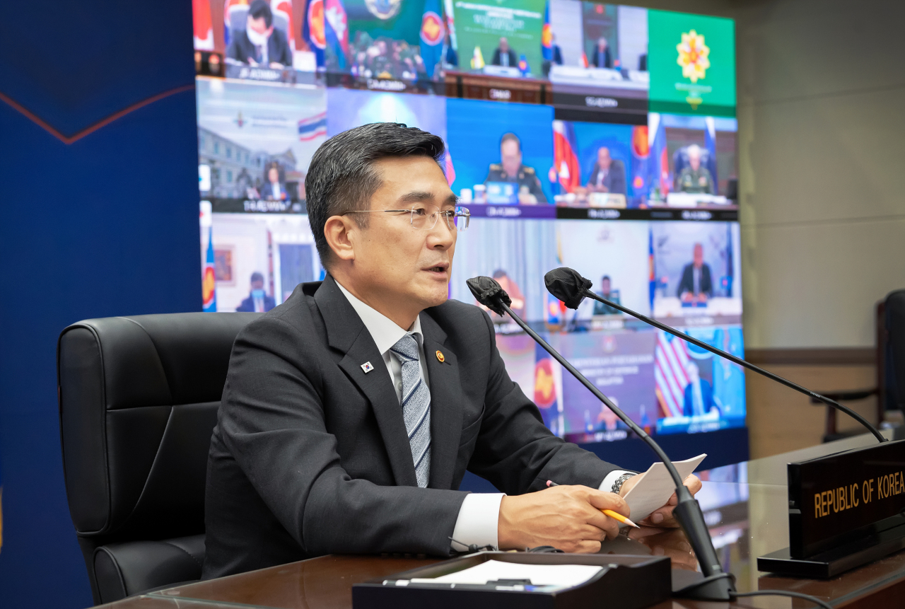 Defense Minister Suh Wook speaks during the eighth Association of Southeast Asian Nations (ASEAN) Defense Ministers' Meeting-Plus (ADMM-Plus) held via a video link last Wednesday, in this photo provided by his office. (Defense Minister Suh Wook's office)