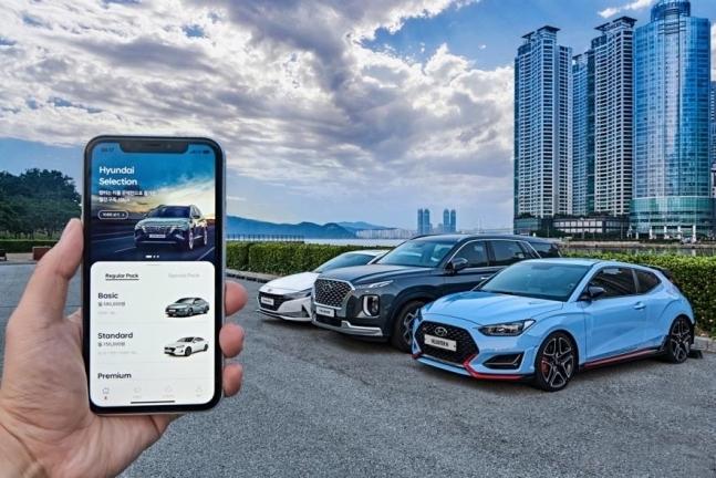 Hyundai Selection (Hyundai Motor)