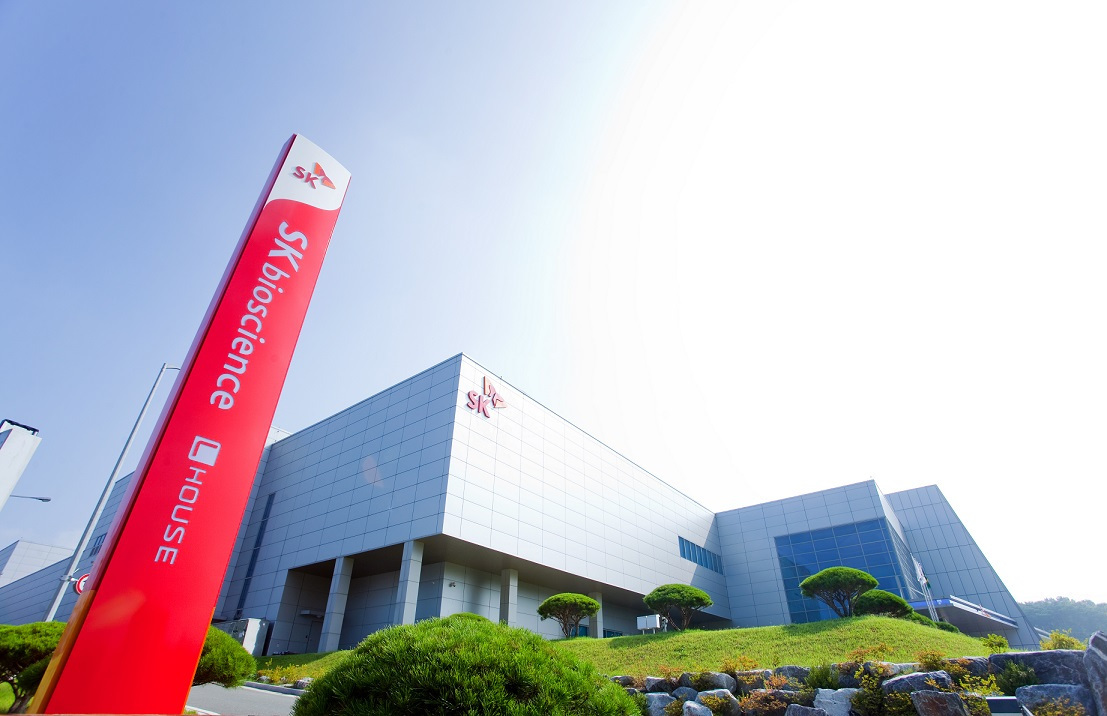 SK Bioscience's vaccine manufacturing plant in Andong, North Gyeongsang Province (SK Bioscience)