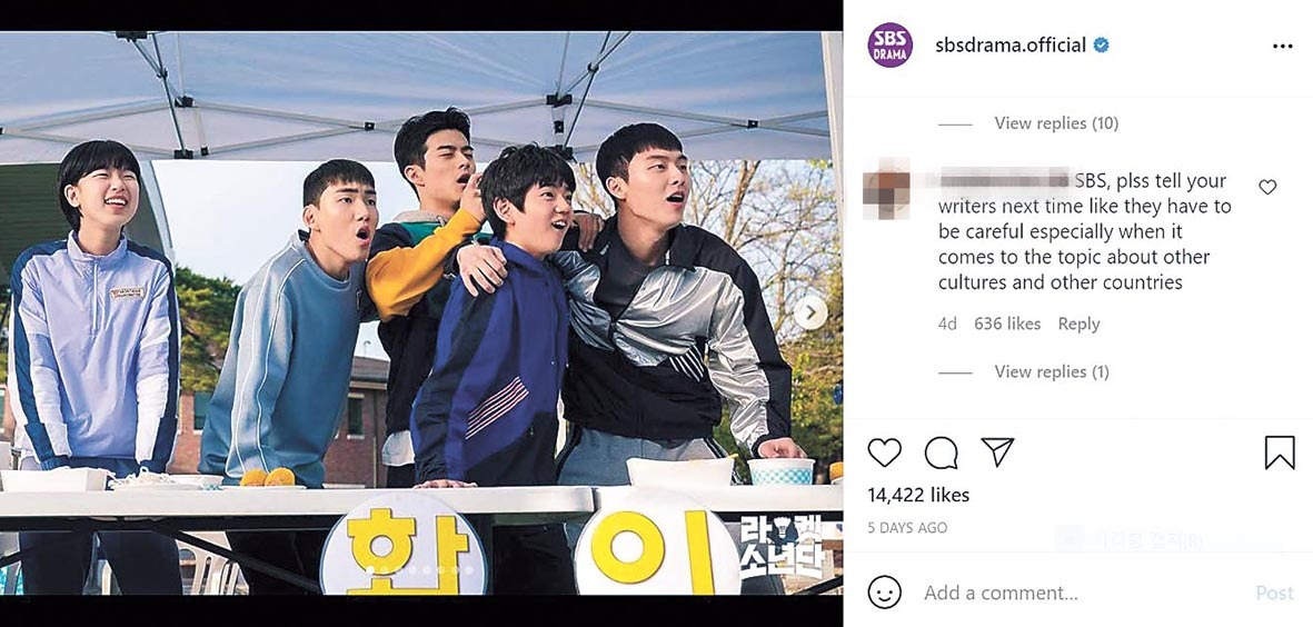 """A screenshot of comments posted on SBS' official Instagram account under its """"Racket Boys"""" post (SBS' official Instagram account)"""