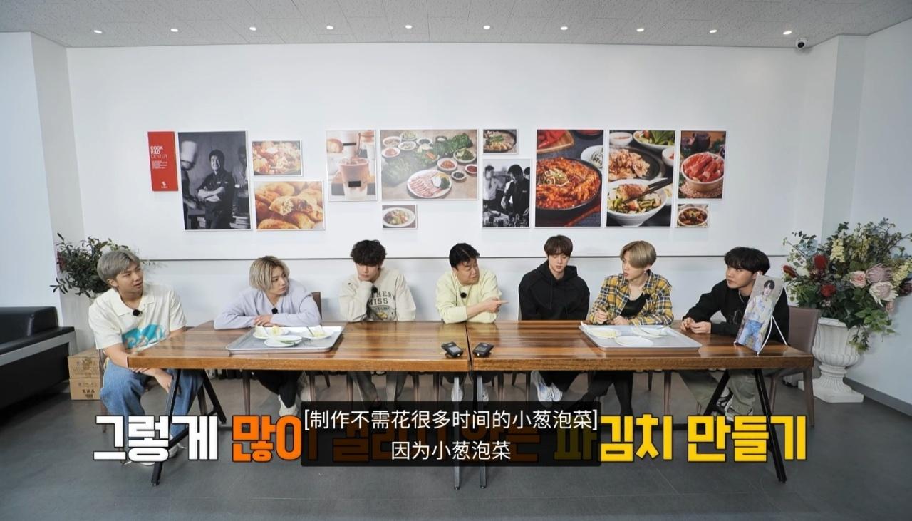 "A screenshot from Naver's V Live shows the June 15 episode of BTS' variety program ""Run BTS!"" (Naver V Live)"