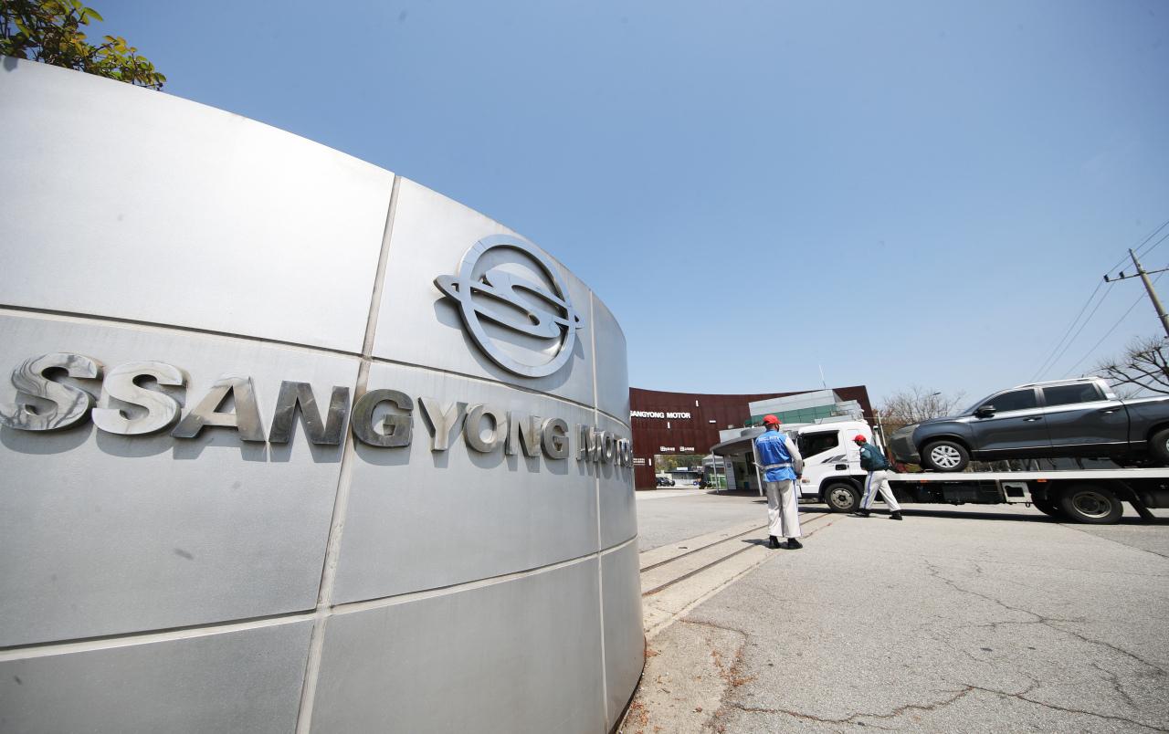 SsangYong Motor's Pyeongtaek plant. (Yonhap)