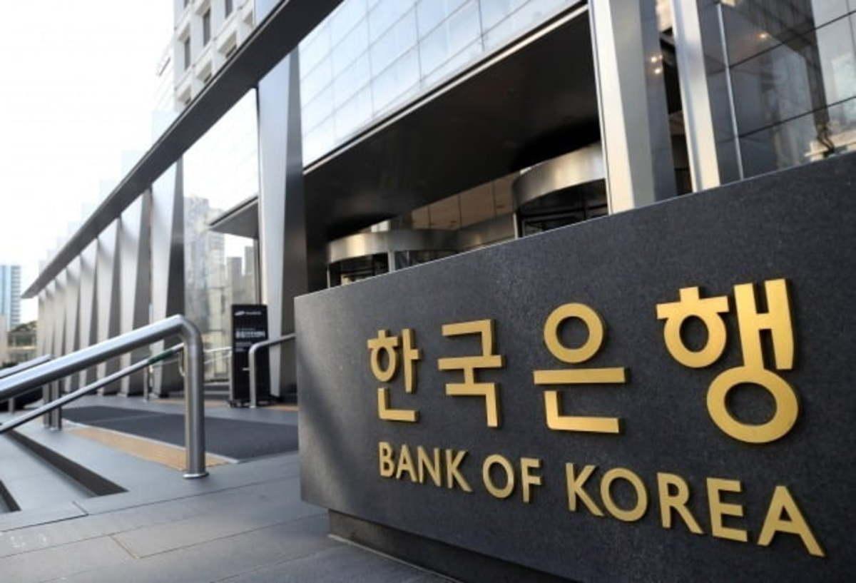 Bank of Korea (Yonhap)