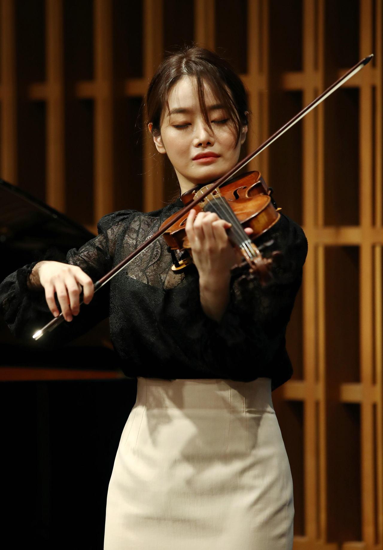 Violinist Kim Bomsori (Yonhap)