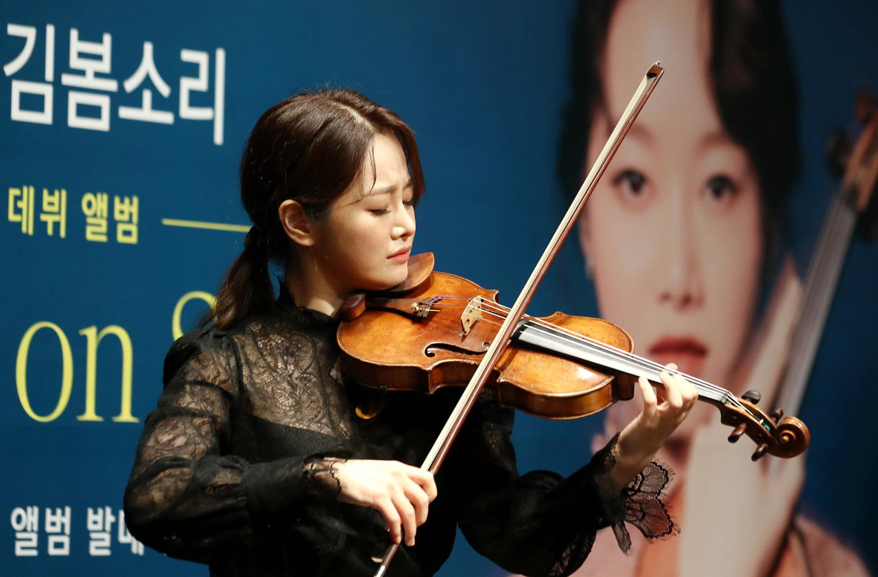 """Violinist Kim Bomsori performs pieces from her new album """"Violin on Stage"""" during a press conference held in Apgujeong-dong, Seoul, on Monday. (Yonhap)"""