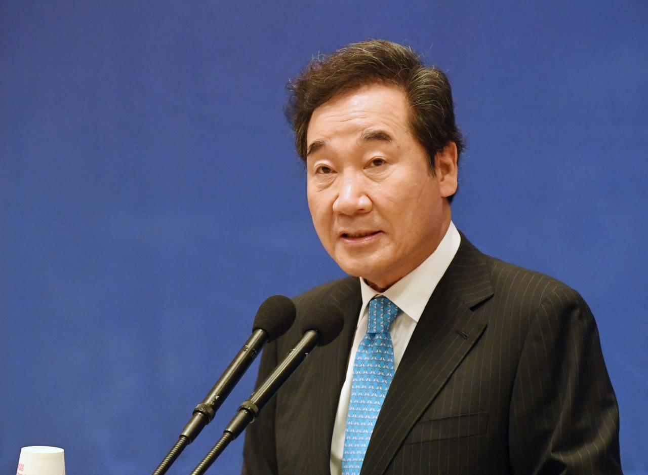 Lee Nak-yon, former Democratic Party leader (Yonhap)