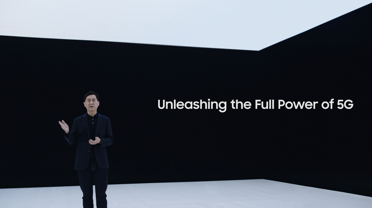 Samsung President Cheun Kyung-whoon presents the company's vision for network business during a virtual event on Tuesday. (Samsung Electronics)